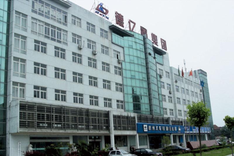 芜湖亿鑫路桥工程有限公司