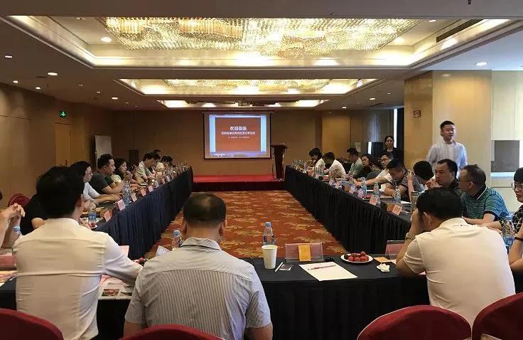 安徽省重庆竞博体育娱乐经济分享论坛在肥举办:加强会员企业合作,渝商在行动!